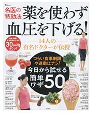 雑誌(プリマリア)プレゼント 当選者のお知らせ