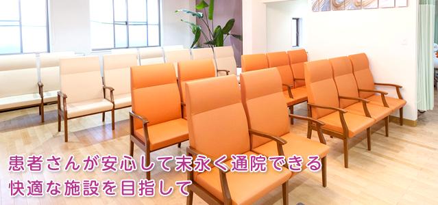 京都市左京区の(慢性)腎臓病、心臓病、脳卒中の予防、生活習慣病。患者さんが安心して末永く通院できる快適な施設を目指して。