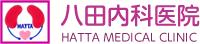 八田内科医院|京都市左京区の生活習慣病、(慢性)腎臓病、心臓病、脳卒中の予防